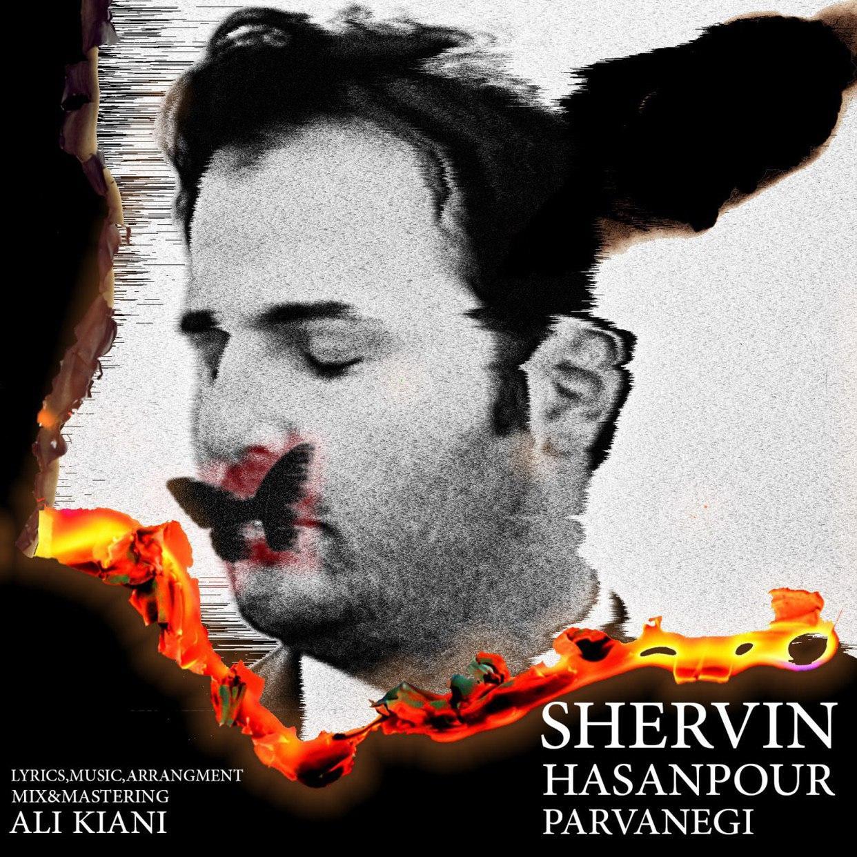 Shervin - Parvanegi - دانلود آهنگ شروین به نام پروانگی