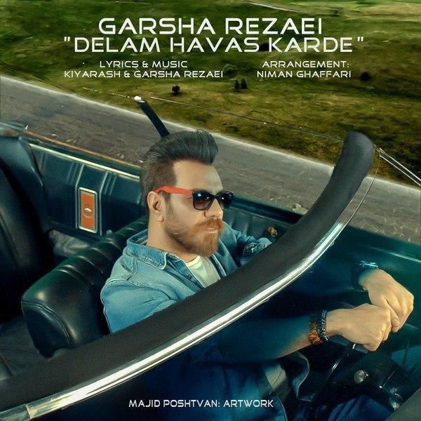 Garsha Rezaei - Delam Havas Karde - دانلود آهنگ گرشا رضایی به نام دلم هوس کرده