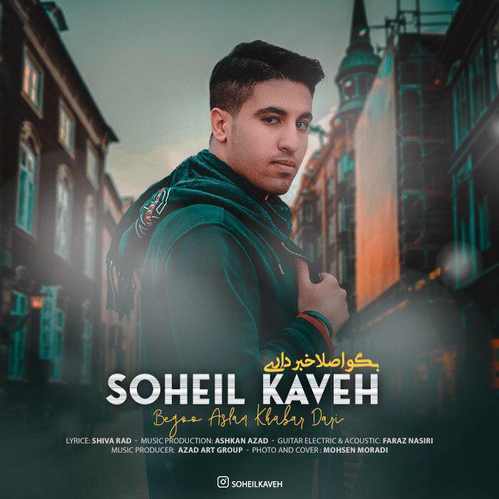 Soheil Kaveh – Begoo Aslan Khabar Dari