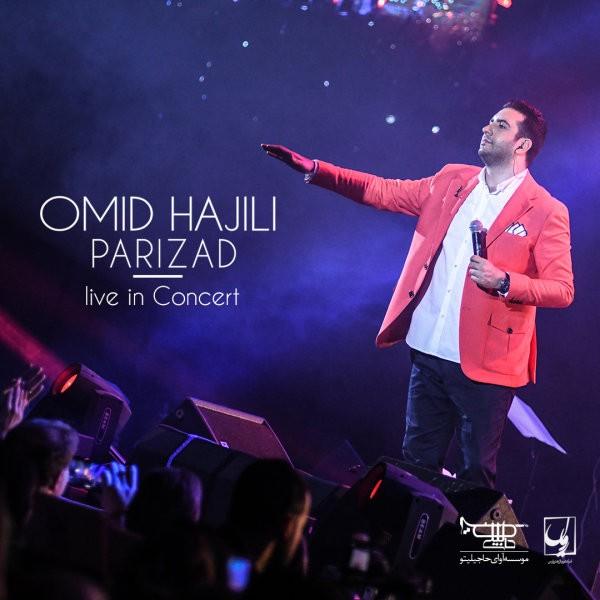 Omid Hajili - Parizad (Live) - دانلود اجرای زنده امید حاجیلی به نام پریزاد