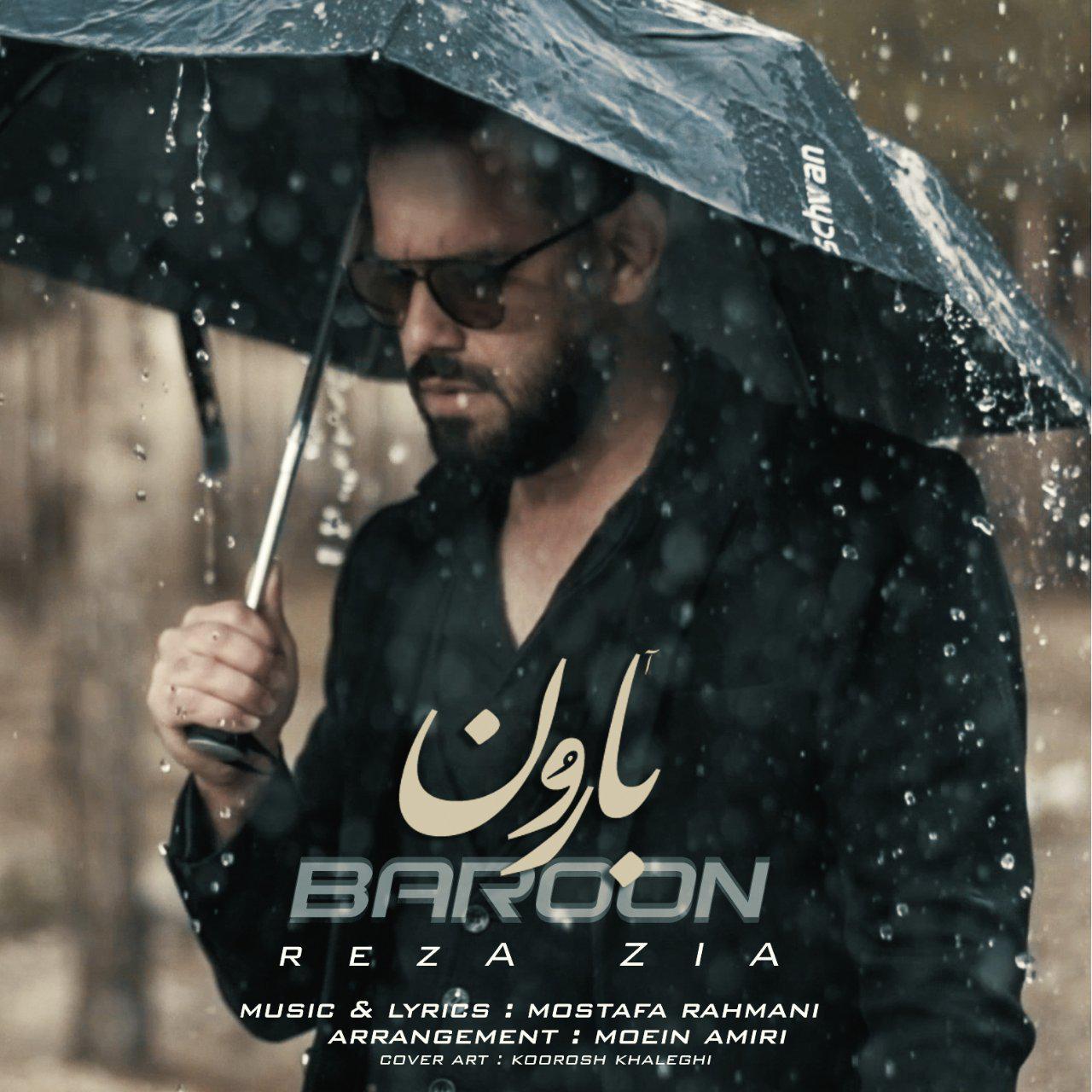 Reza Zia – Baroon