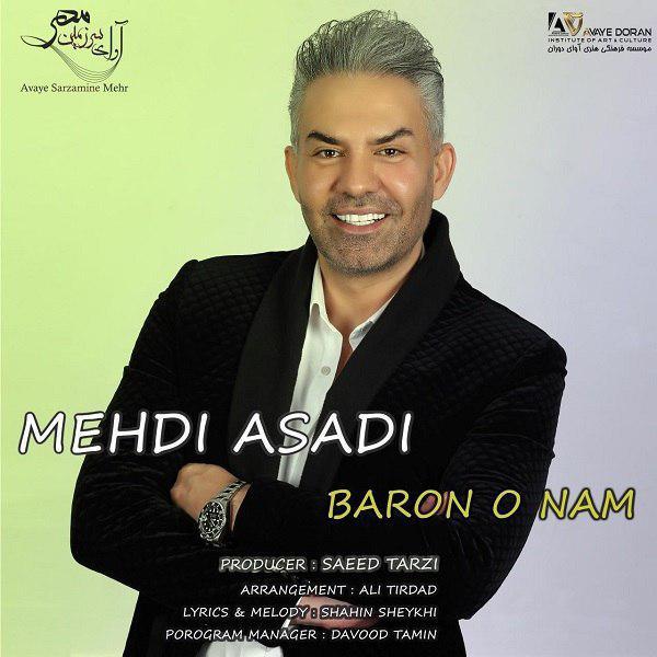 Mehdi Asadi - Barono Nam - دانلود آهنگ مهدی اسدی به نام بارون و نم