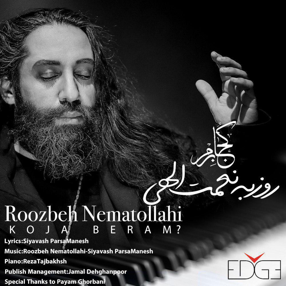 Roozbeh Nematollahi - Koja Beram - دانلود آهنگ روزبه نعمت الهی به نام کجا برم