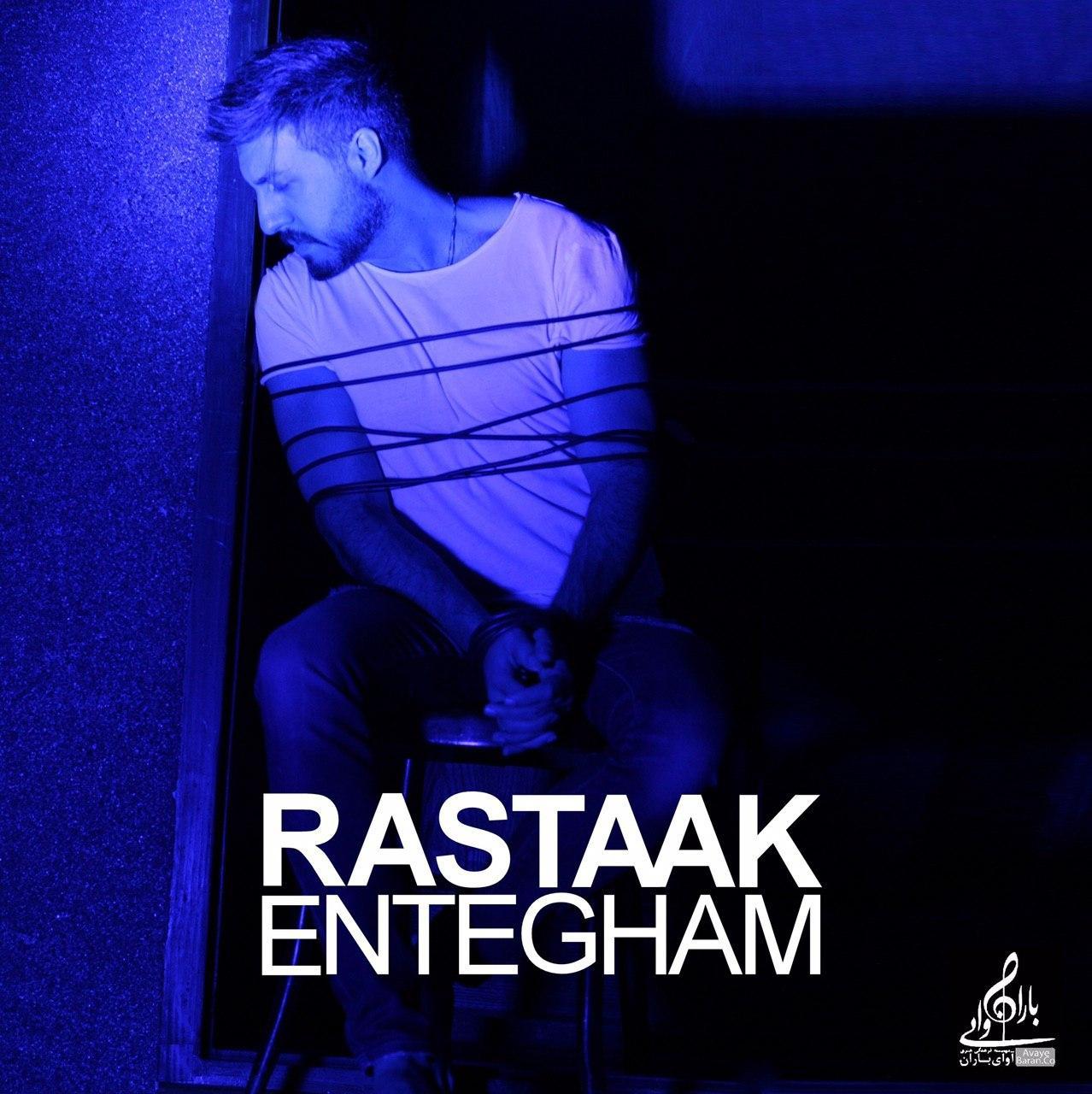 Rastaak - Entegham - دانلود آهنگ رستاک به نام انتقام