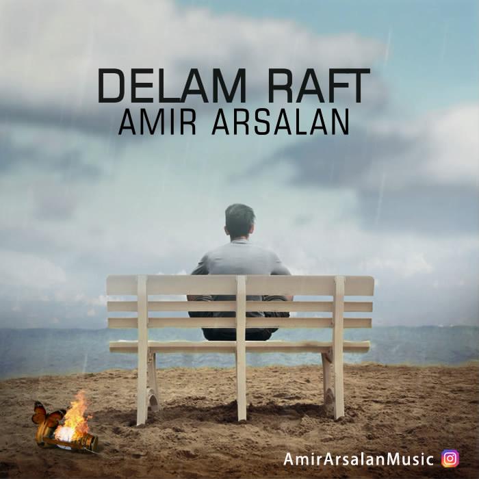 Amir Arsalan - Delam Raft - دانلود آهنگ امیر ارسلان به نام دلم رفت
