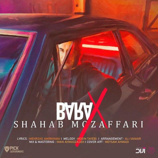 Shahab Mozaffari - Barax - دانلود آهنگ شهاب مظفری به نام برعکس