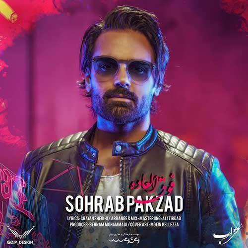 Sohrab Pakzad - Fogholadeh - دانلود آهنگ سهراب پاکزاد به نام فوق العاده