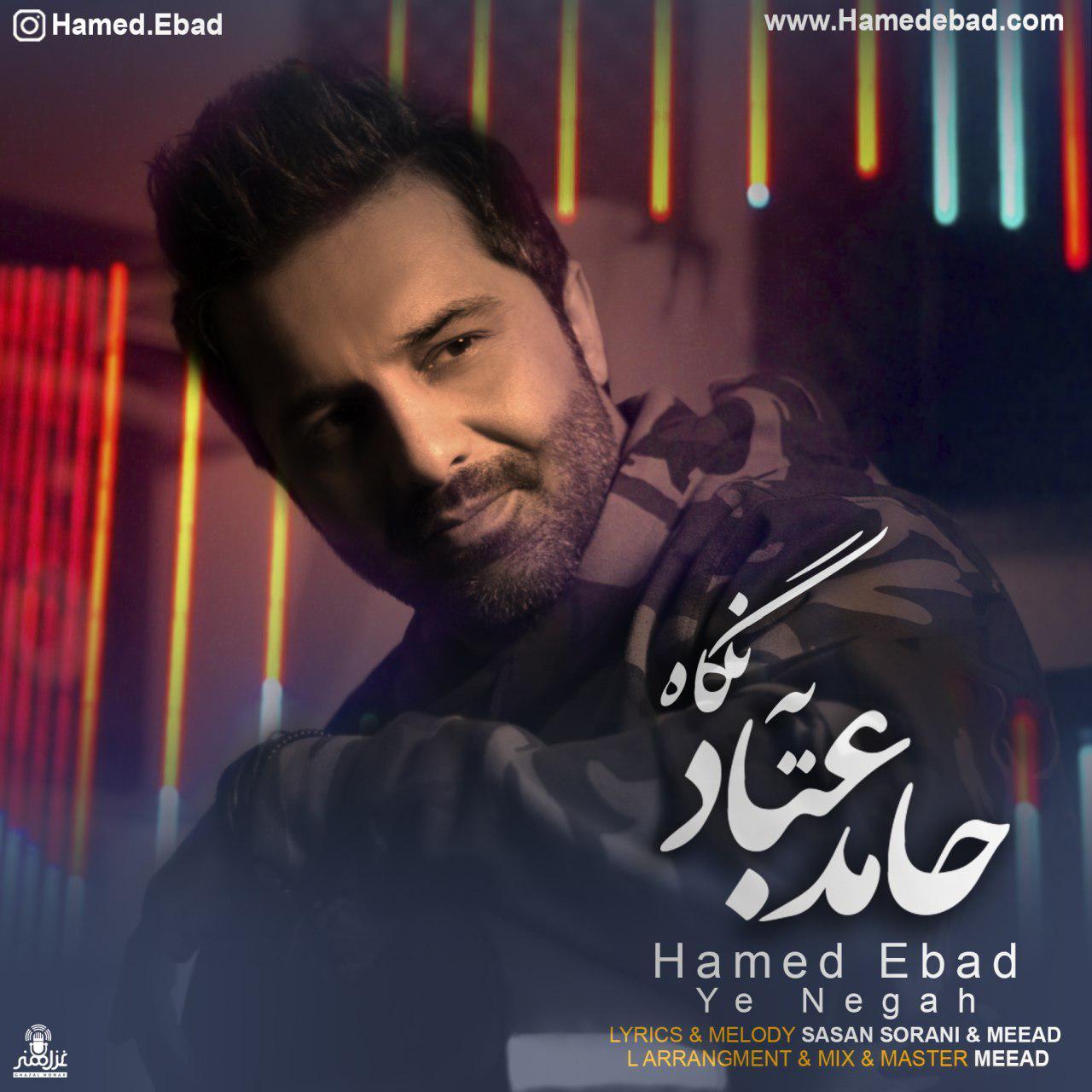 Hamed Ebad – Ye Negah