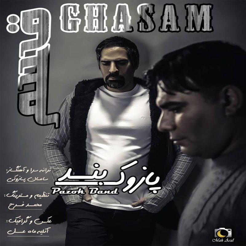 Pazok Band – Ghasam