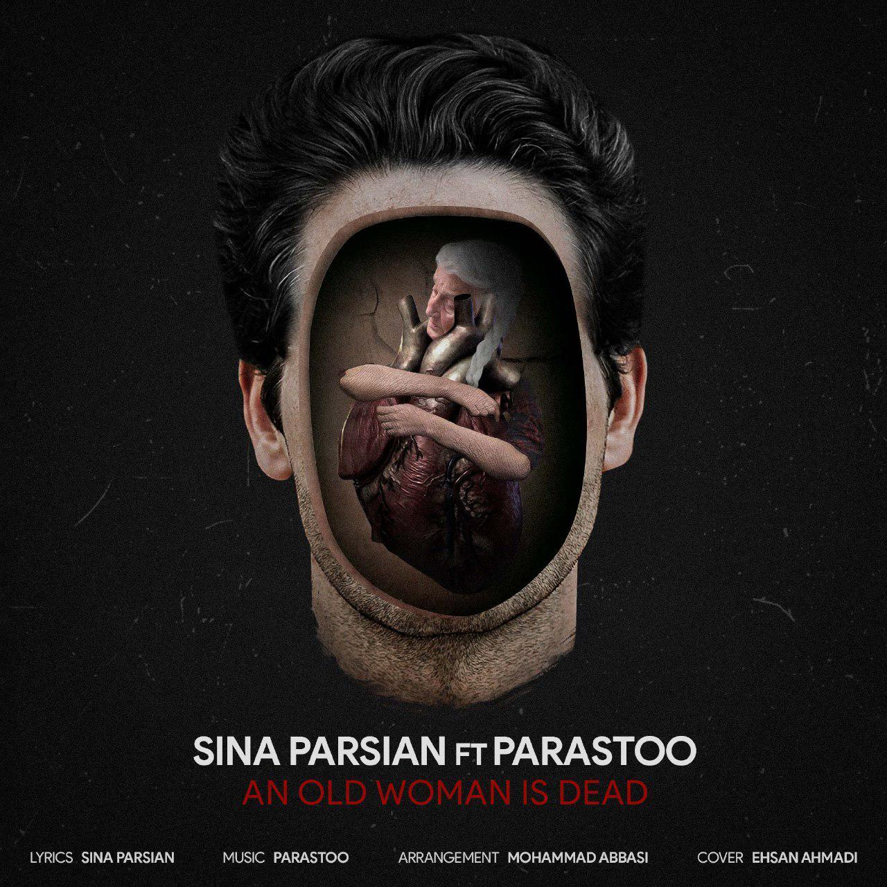 Sina Parsian - Ye Pire Zan Morde - دانلود آهنگ سینا پارسیان به نام یه پیرزن مُرده