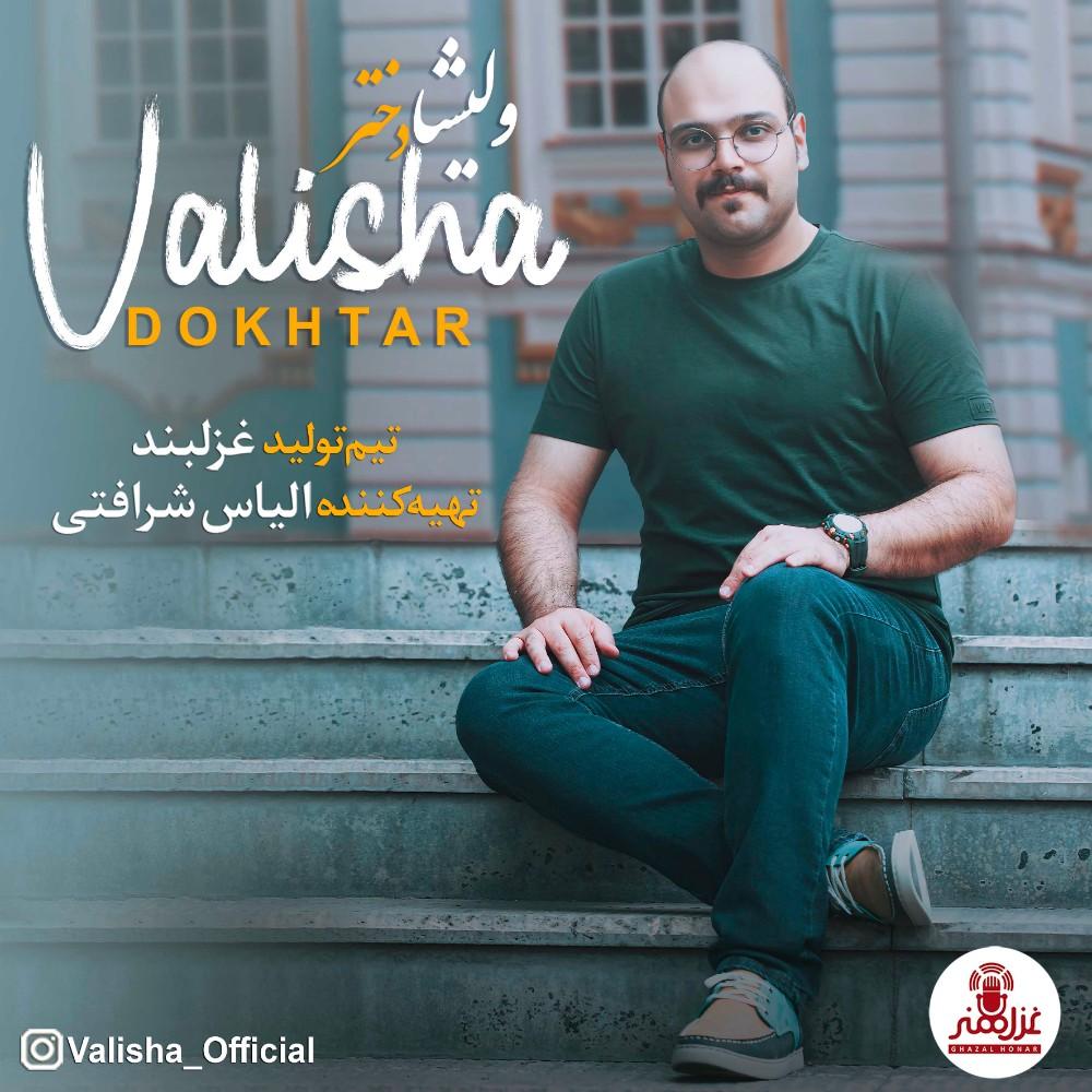 Valisha – Dokhtar