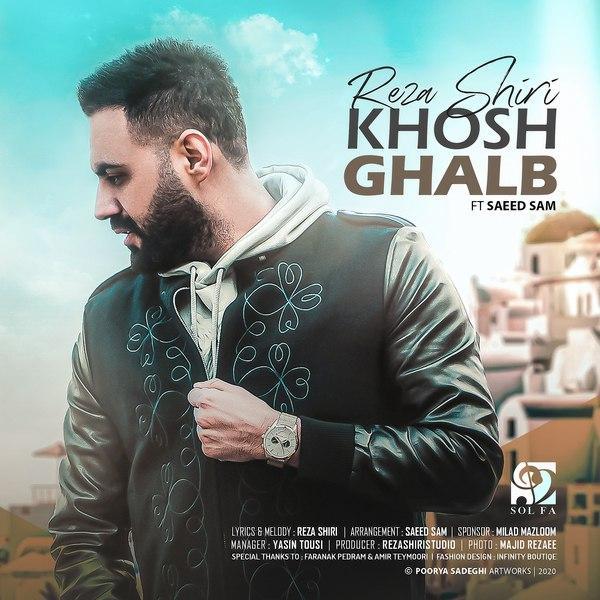 Reza Shiri - Khosh Ghalb - دانلود آهنگ رضا شیری و سعید سام به نام خوش قلب