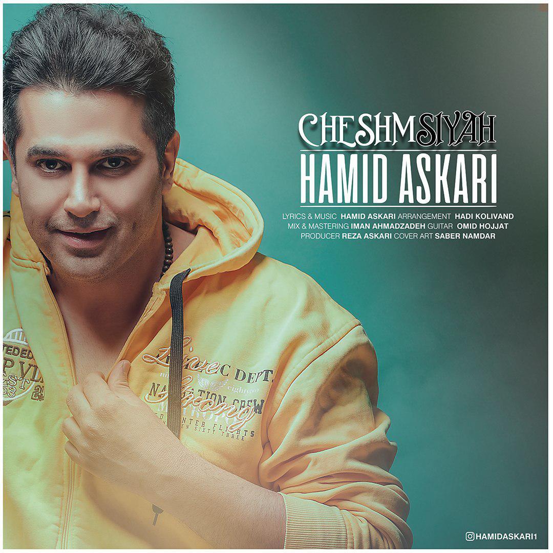 Hamid Askari - Cheshm Siyah - دانلود آهنگ حمید عسکری به نام چشم سیاه