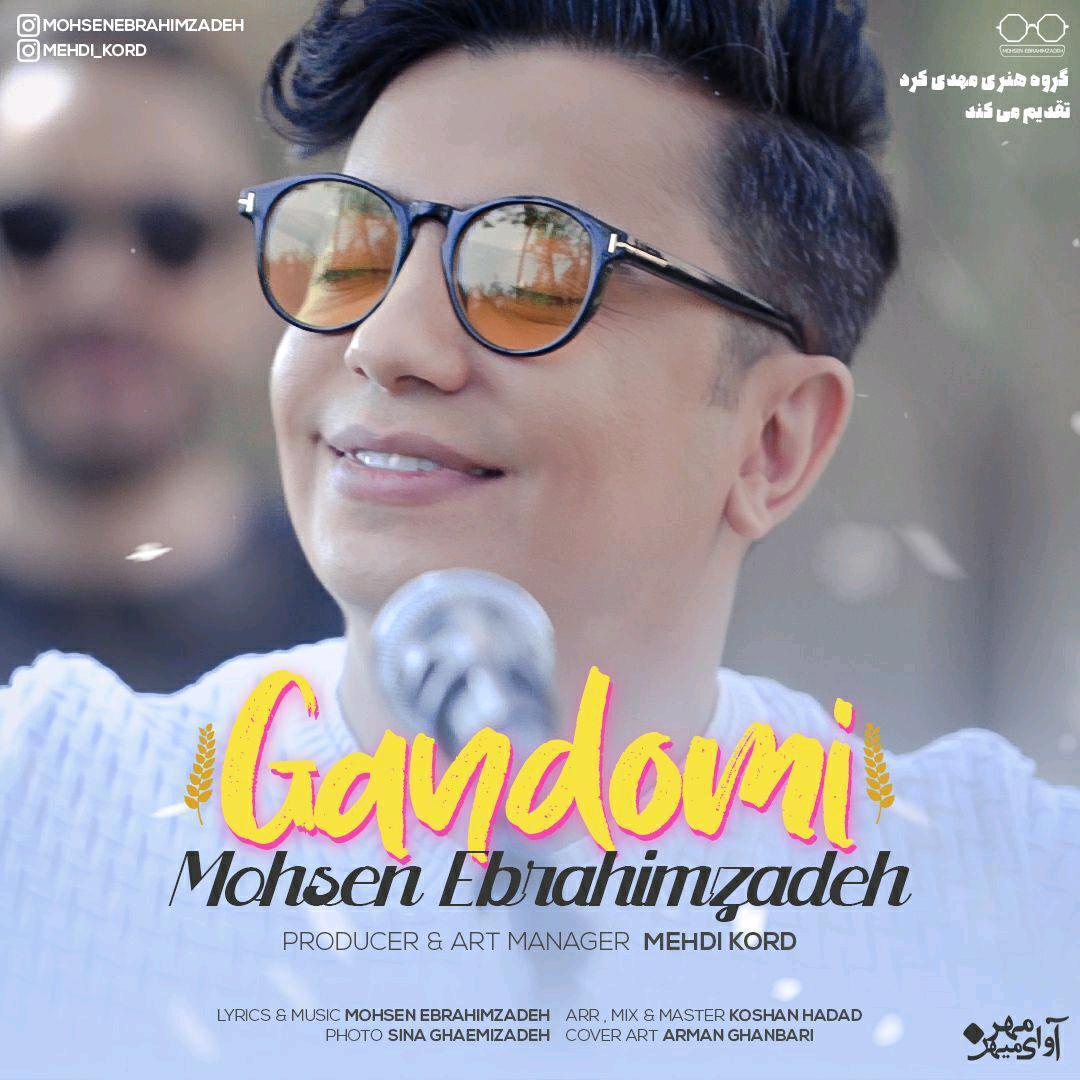 Mohsen Ebrahimzadeh - Gandomi - دانلود آهنگ محسن ابراهیم زاده به نام گندمی