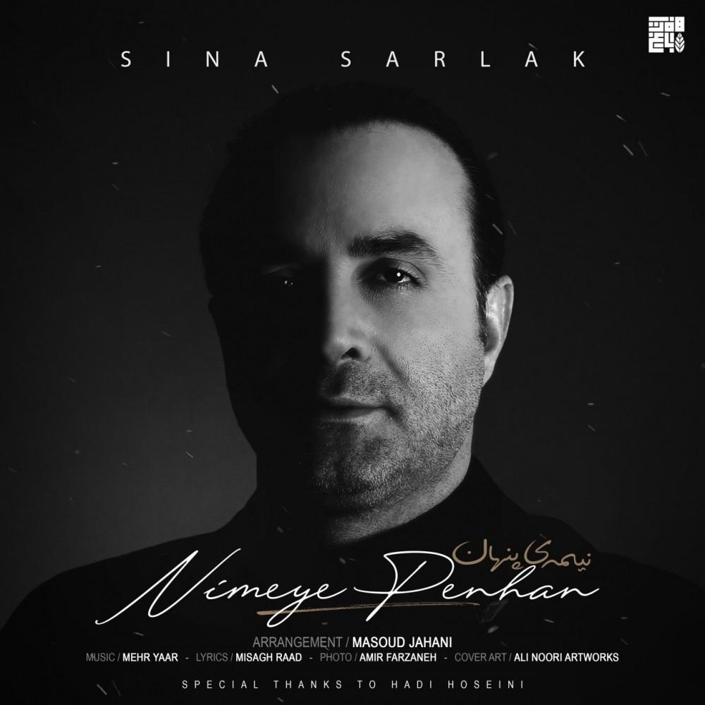 Sina Sarlak - Nimeye Penhan - دانلود اهنگ سینا سرلک به نام نیمه پنهان