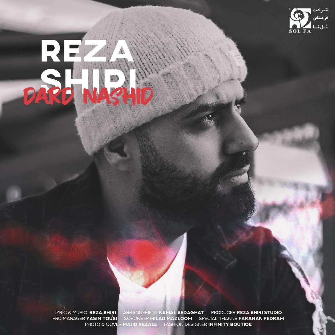 Reza Shiri - Dard Nashid - دانلود آهنگ رضا شیری به نام درد نشید