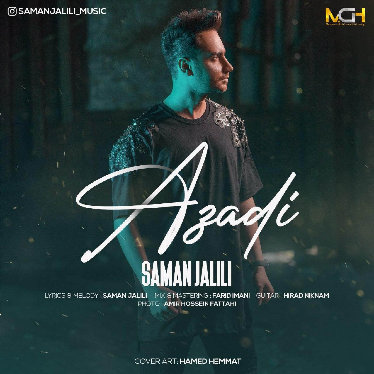 Saman Jalili - Azadi - دانلود آهنگ سامان جلیلی به نام آزادی