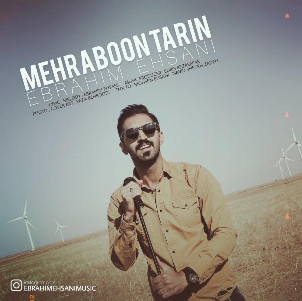 Ebrahim Ehsani – Mehraboon Tarin