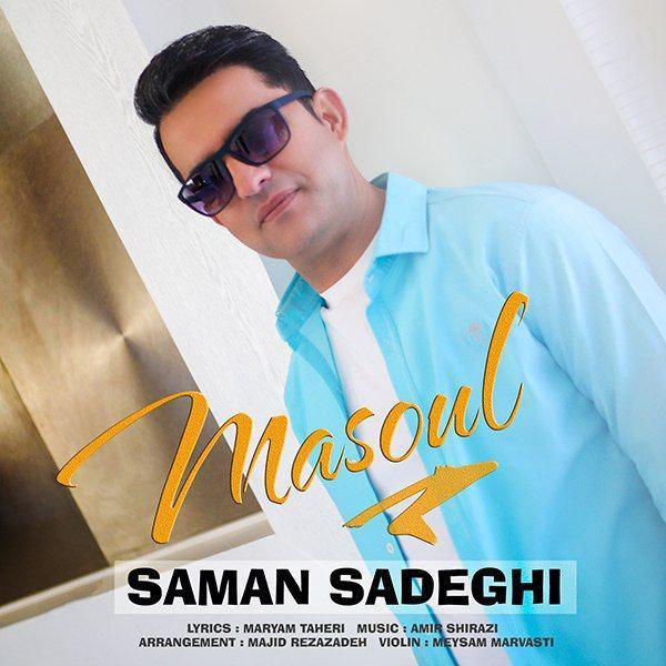 Saman Sadeghi – Masoul