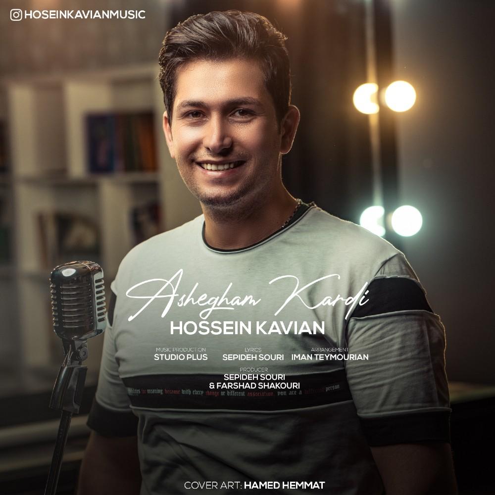 Hossein Kavian – Ashegham Kardi