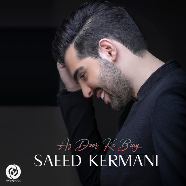 Saeed Kermani – Az Door Ke Biay