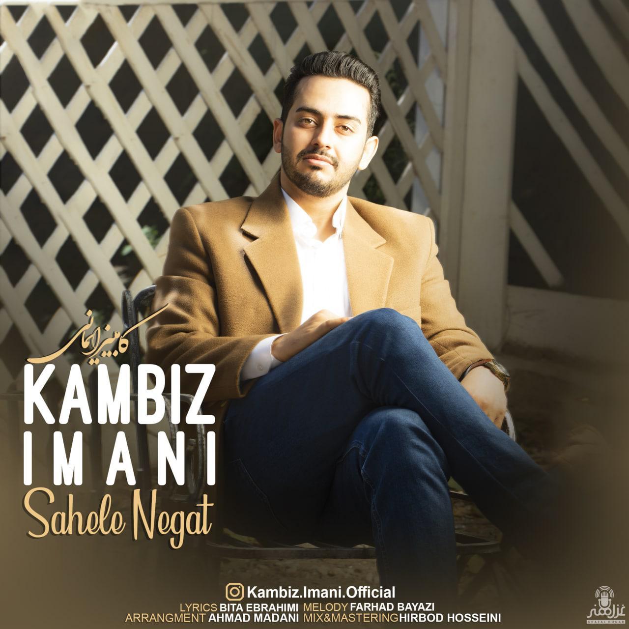 Kambiz Imani – Sahele Negat