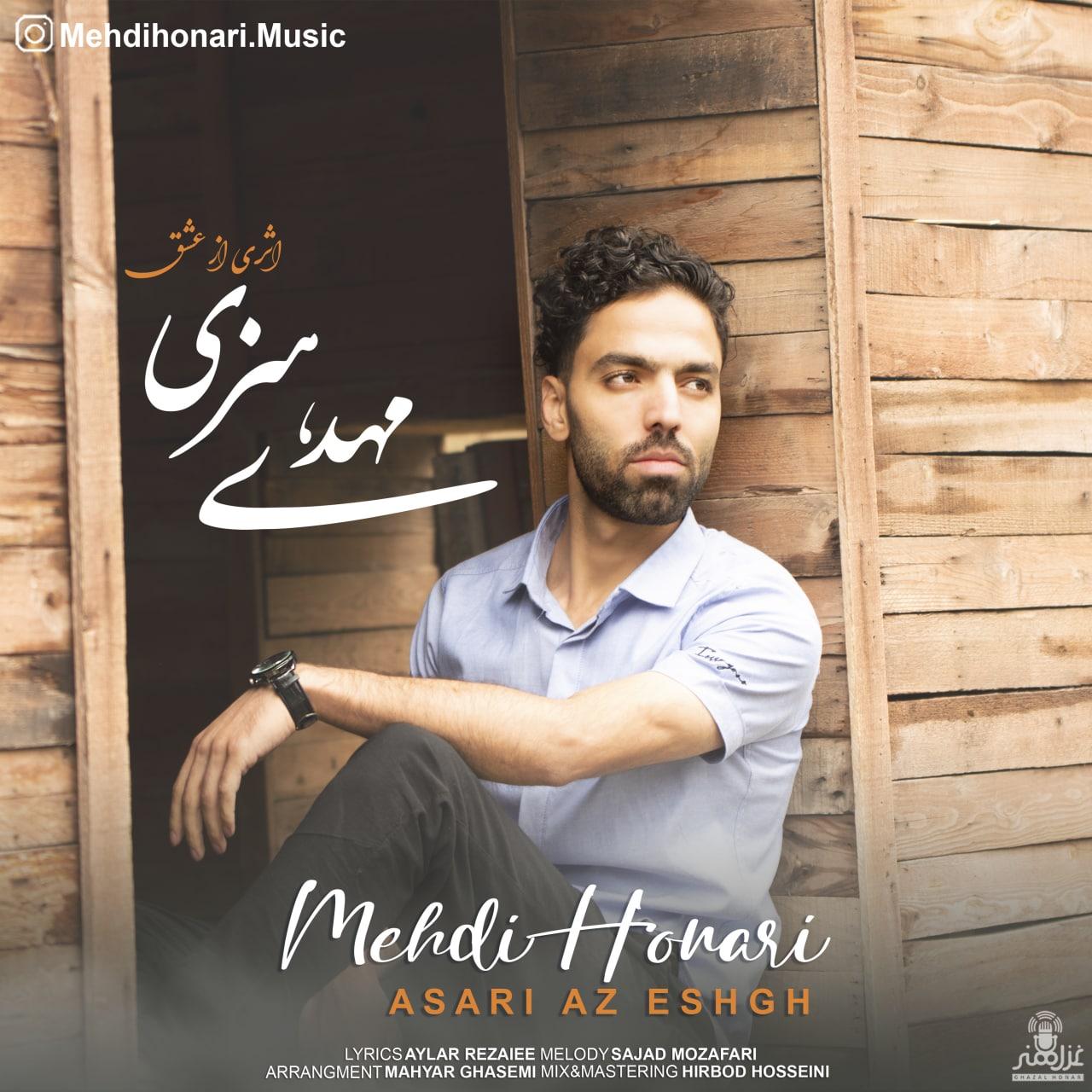 Mehdi Honari – Asari Az Eshgh