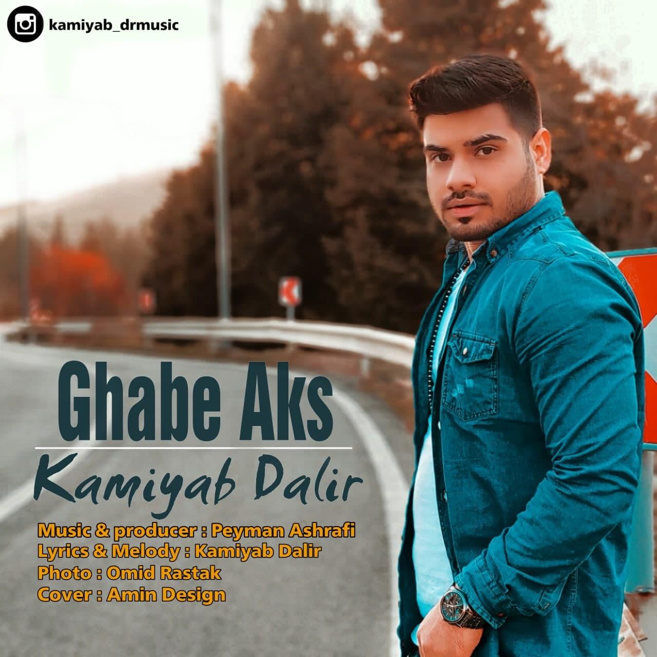 Kamiyab Dalir – Ghabe Aks