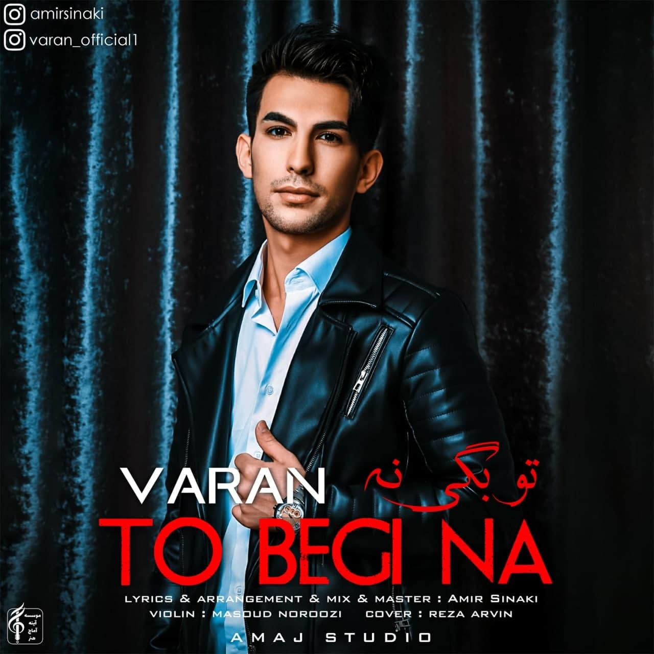 Varan – To Begi Na