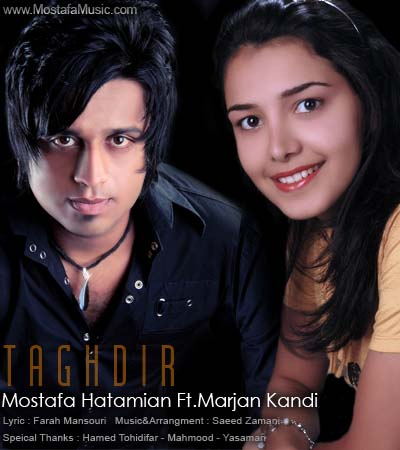 mostafa hatamian harfamo goosh kon mp3