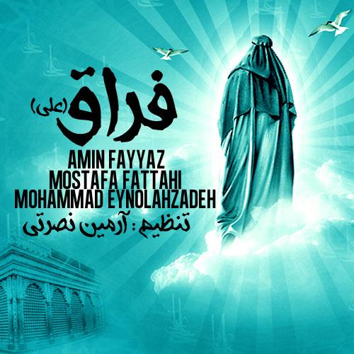Mostafa Fattahi – Feragh (Ft Amin Fayyaz and Mohammad Einolahzadeh)