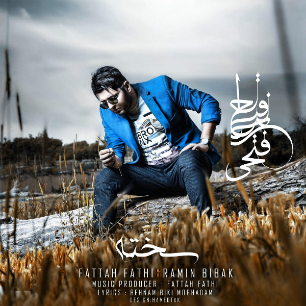 Fattah Fathi – Sakhteh (Ft Ramin Bibak)