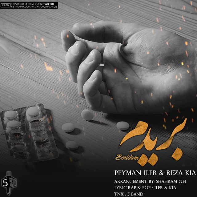Peyman Iler – Boridam (Ft Reza Kia)