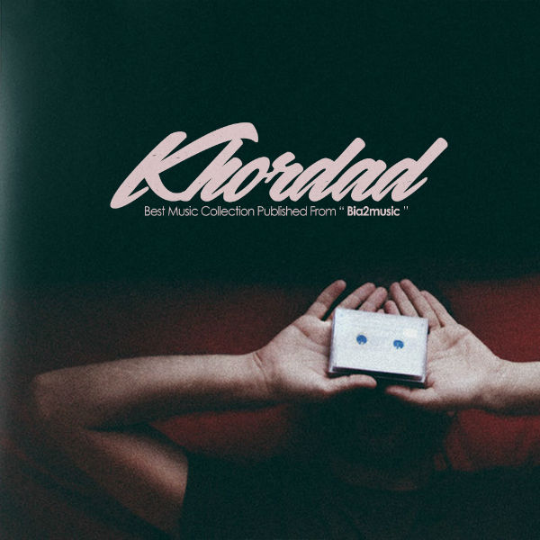 Top Music – Khordad 1395