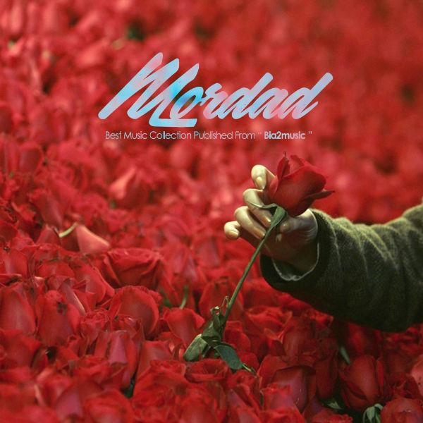 Top Music – Mordad 1395