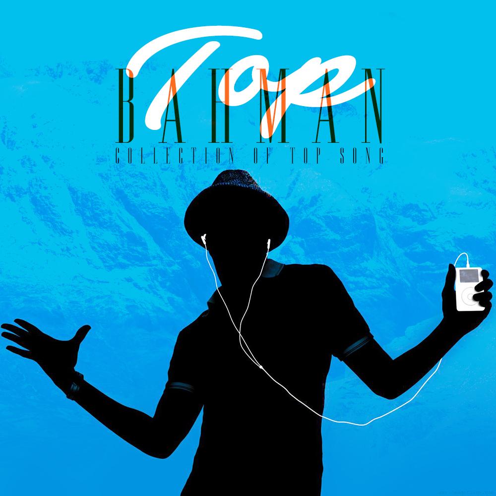 Top Music – Bahman 1395