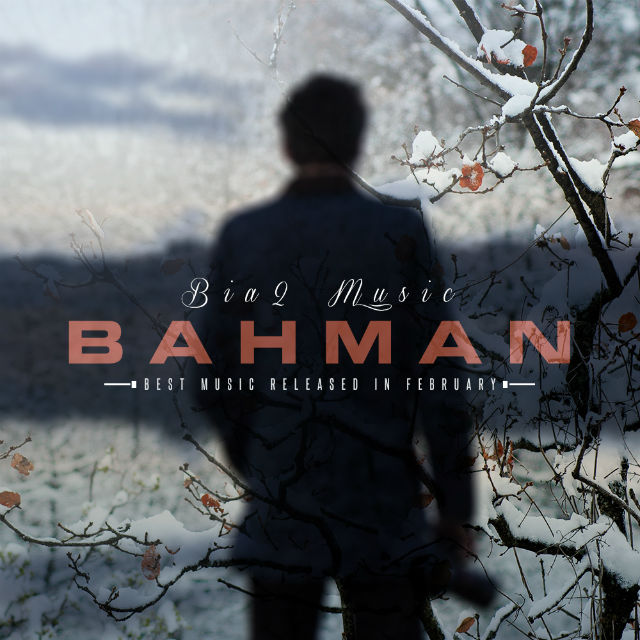 Top Music – Bahman 1396