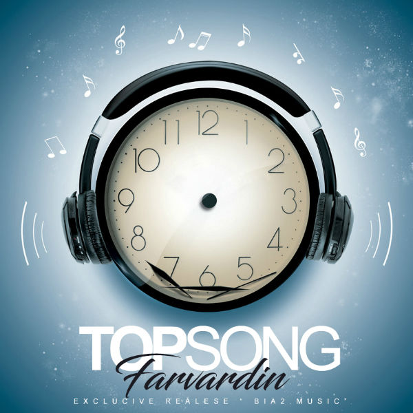 Top Music – Farvardin 1396