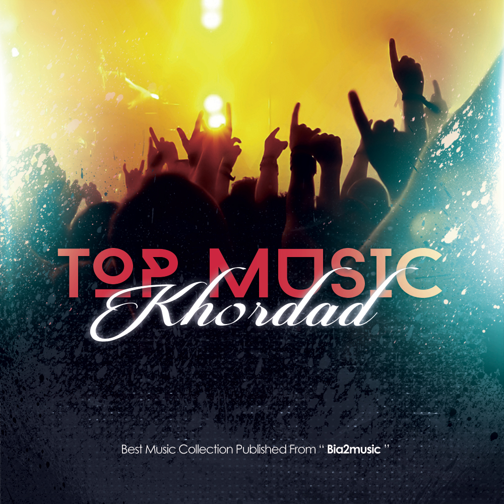 Top Music – Khordad 1396