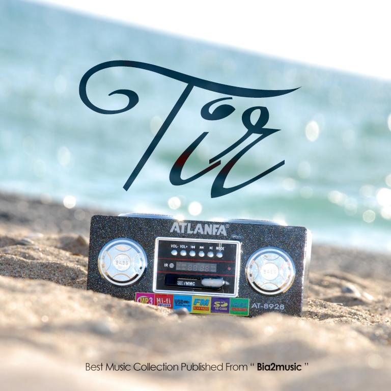 Top Music – Tir 1396