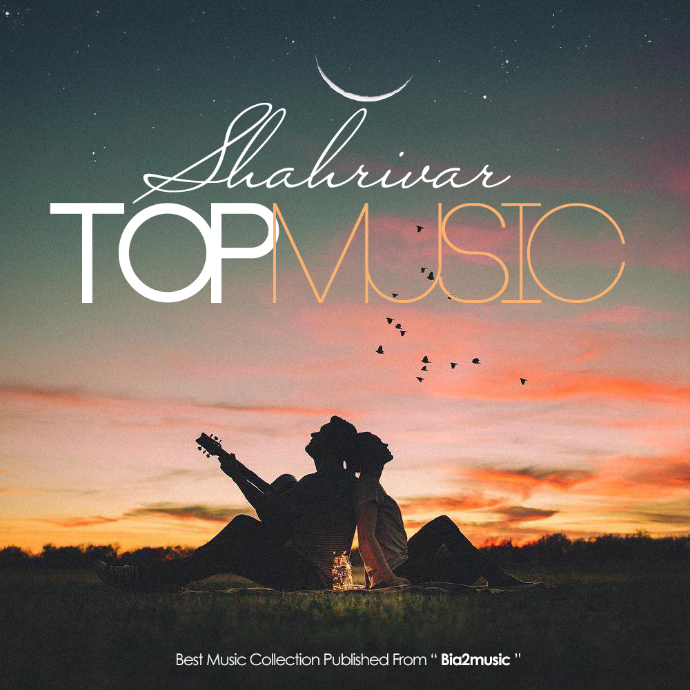 Top Music – Shahrivar 1396