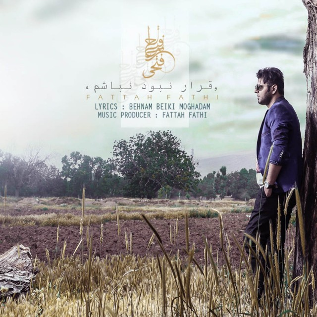 Fattah Fathi – Gharar Naboud Nabasham