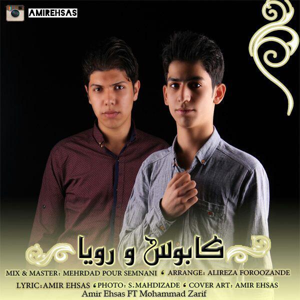 Amir Ehsas – Kaboos Va Roya (Ft Mohammad Zarif)