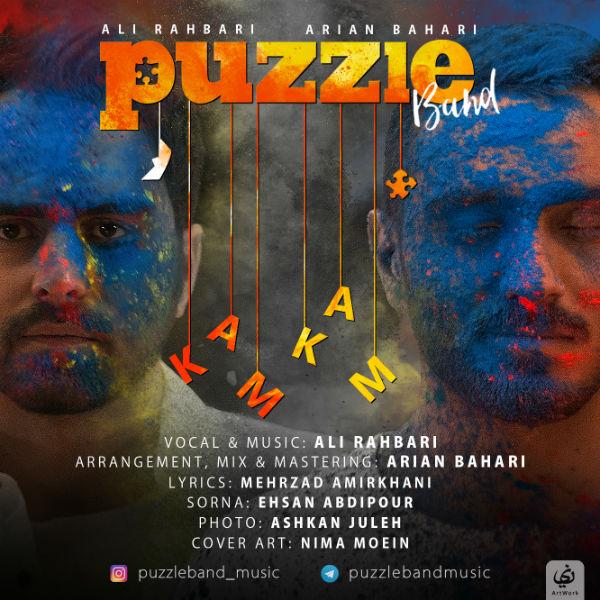 Puzzle Band – Kam Kam