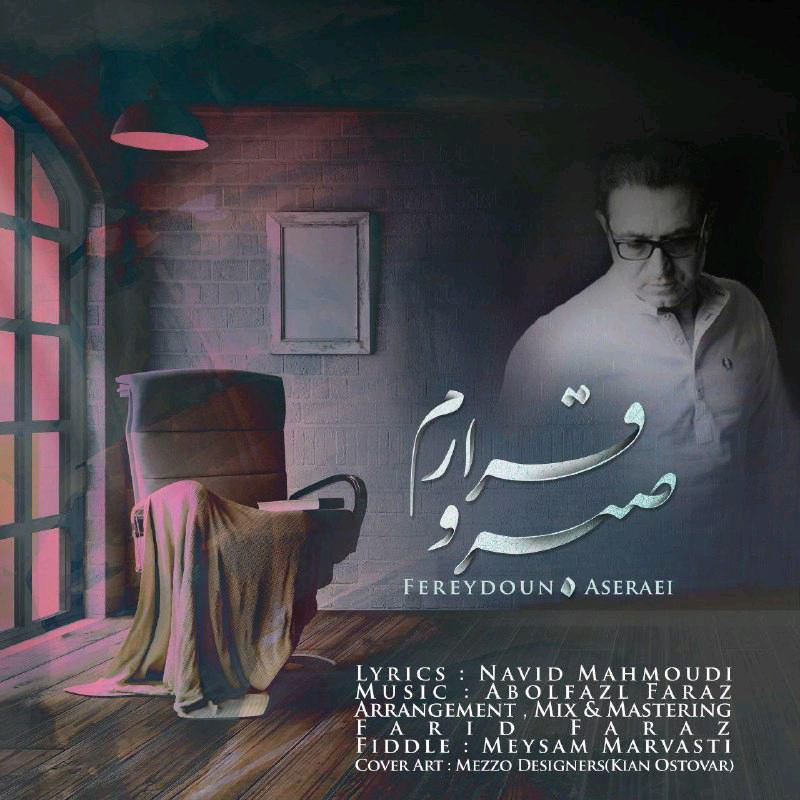 Fereydoun Asraei – Sabro Ghararam