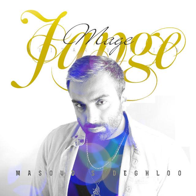 Masoud Sadeghloo – Mage Jange