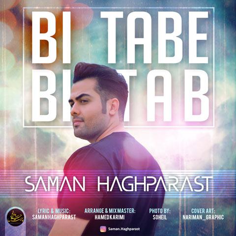 Saman Haghparast – Bitabe Bitab