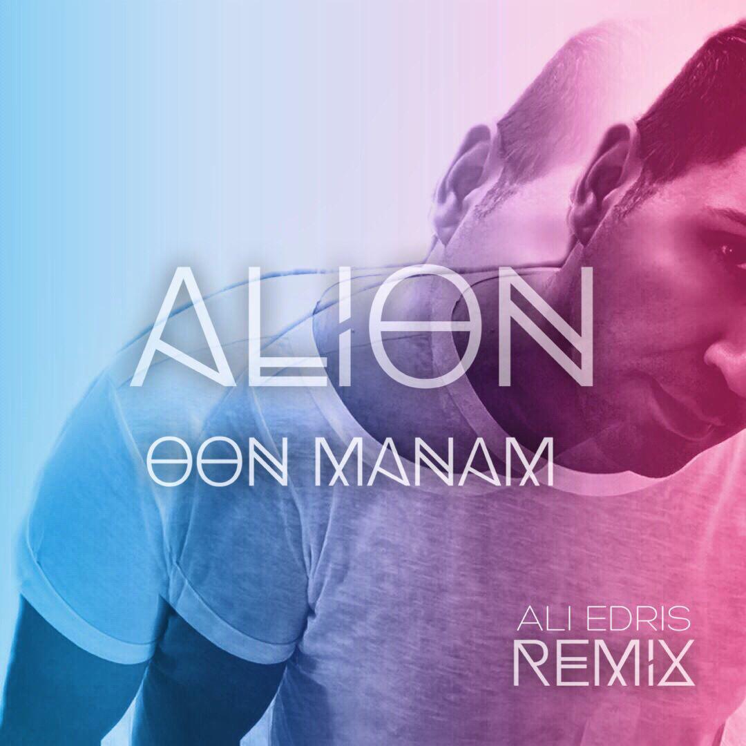 Alion – Oon Manam (Remix)