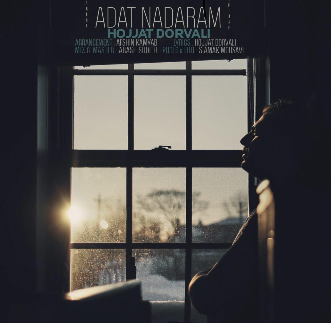 Hojjat Dorvali – Adat Nadaram