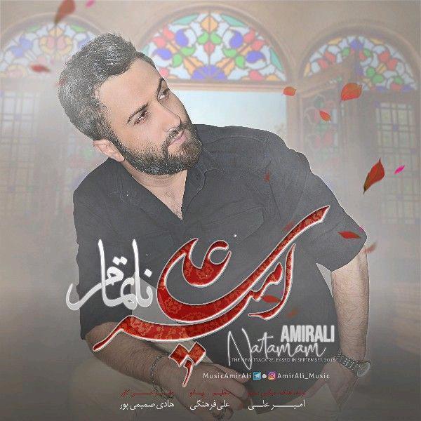 Amir Ali – Na Tamam